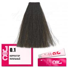 Краска для волос JOC Color 0.1, Barex