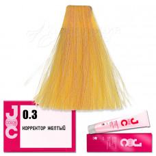 Краска для волос JOC Color 0.3, Barex