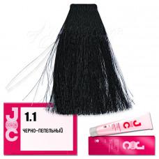 Краска для волос JOC Color 1.1, Barex
