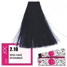Краска для волос JOC Color 2.10, Barex