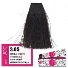 Краска для волос JOC Color 3.05, Barex