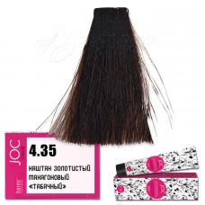 Краска для волос JOC Color 4.35, Barex