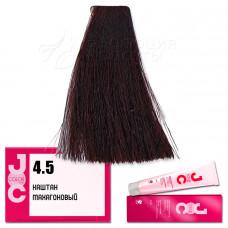 Краска для волос JOC Color 4.5, Barex
