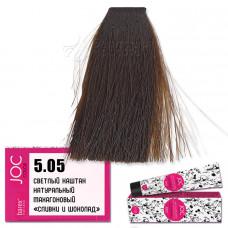 Краска для волос JOC Color 5.05, Barex