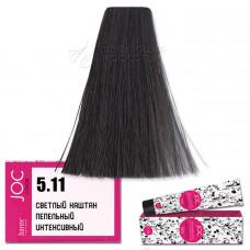 Краска для волос JOC Color 5.11, Barex