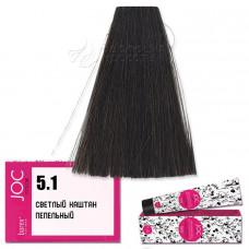 Краска для волос JOC Color 5.1, Barex
