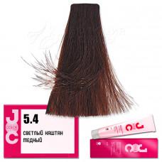 Краска для волос JOC Color. Светлый медный каштан
