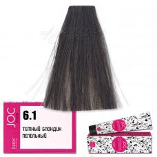 Краска для волос JOC Color 6.1, Barex