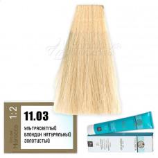 Краска для волос Olioseta Oro Del Marocco 11.03, Barex