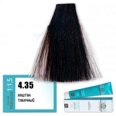 Краска для волос Olioseta Oro Del Marocco 4.35, Barex