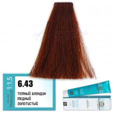 Краска для волос Olioseta Oro Del Marocco 6.43, Barex