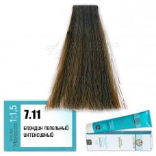 Краска для волос Olioseta Oro Del Marocco 7.11, Barex