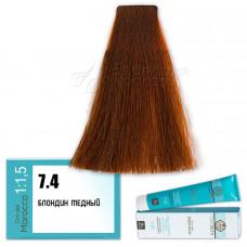 Краска для волос Olioseta Oro Del Marocco 7.4, Barex