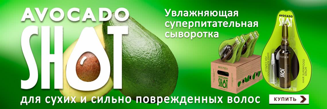 avocado_selective