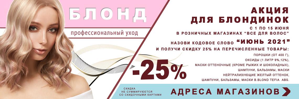 shop_sale