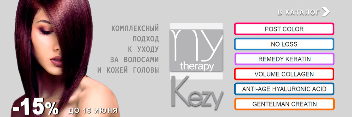 My Therapy_may
