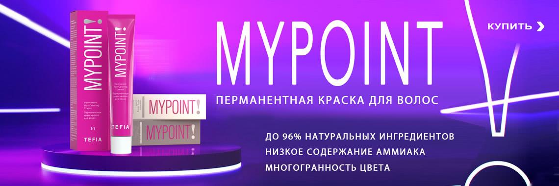 mypoint_tefia