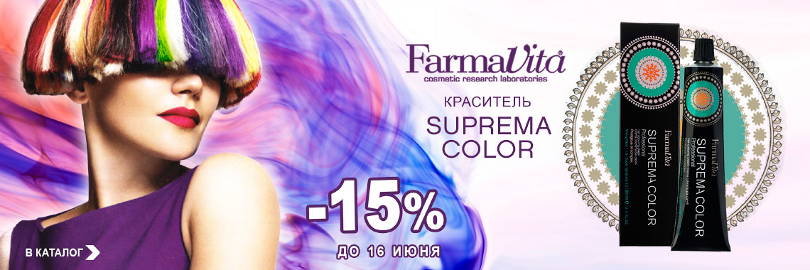 Suprema_Color