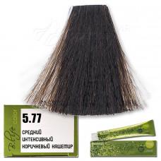 Краска для волос B.Life Color 5.77, Farmavita