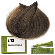 Краска для волос B.Life Color 7.13, Farmavita
