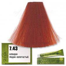 Краска для волос B.Life Color 7.43, Farmavita