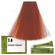 Краска для волос B.Life Color 7.4, Farmavita