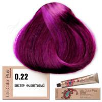 Бустер фиолетовый Life Color Plus 0.22, Farmavita