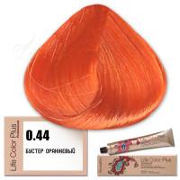 Бустер оранжевый Life Color Plus 0.44, Farmavita