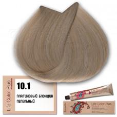 Краска для волос Life Color Plus 10.01, Farmavita