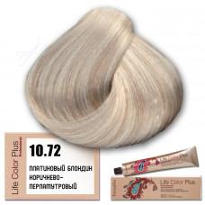 Краска для волос Life Color Plus 10.72, Farmavita