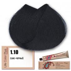Краска для волос Life Color Plus 1.10, Farmavita