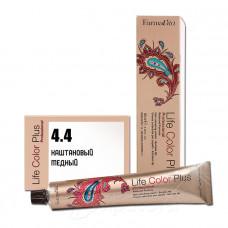 Краска для волос Life Color Plus 4.4, Farmavita