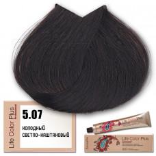 Краска для волос Life Color Plus. Холодный светло-каштановый