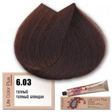 Краска для волос Life Color Plus. Теплый темный блондин