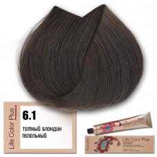 Краска для волос Life Color Plus 6.1, Farmavita