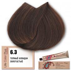 Краска для волос Life Color Plus 6.3, Farmavita