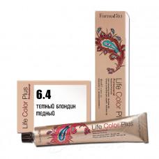Краска для волос Life Color Plus 6.4, Farmavita