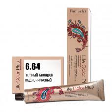 Краска для волос Life Color Plus 6.64, Farmavita