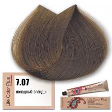 Краска для волос Life Color Plus 7.07, Farmavita