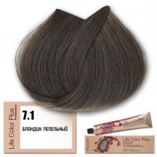 Краска для волос Life Color Plus 7.1, Farmavita