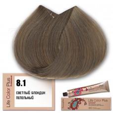 Краска для волос Life Color Plus 8.1, Farmavita