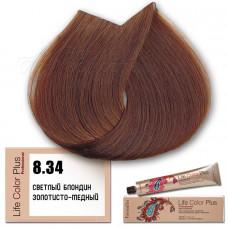 Краска для волос Life Color Plus 8.34, Farmavita