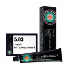 Краска для волос Suprema Color. Теплый светло-каштановый