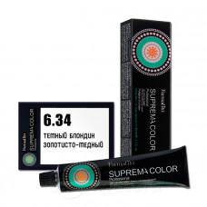 Краска для волос Suprema Color. Темный блондин золотисто-медный