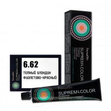 Краска для волос Suprema Color 6.62, Farmavita