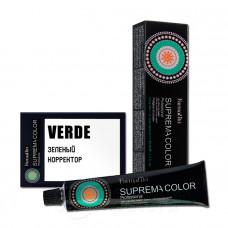 Краска для волос Suprema Color - зеленый, Farmavita