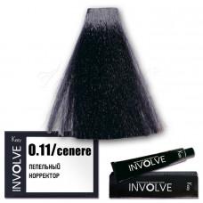 Краска для волос Involve Color 0.11, Kezy