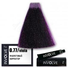Краска для волос Involve Color 0.77, Kezy