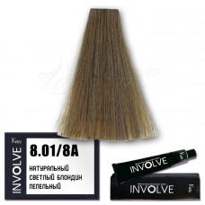 Краска для волос Involve Color 8.01, Kezy