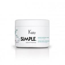 Маска увлажняющая Simple Kezy